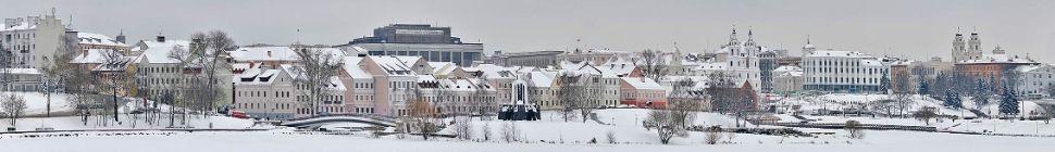 Belaruscoins header image 4