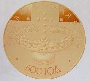 20 Rubel Gold revers