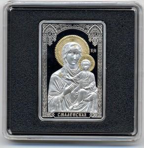 Heilige Mutter Gottes von Smolensk