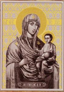 Ikone der Heiligen Mutter Gottes von Minsk